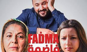 fadma