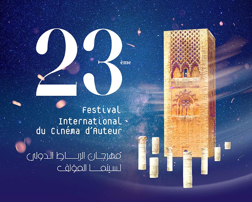 festival rabat