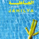 jahilya-hicham-lasri