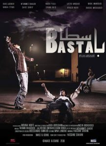 basta-arab-sping-movie-217x300