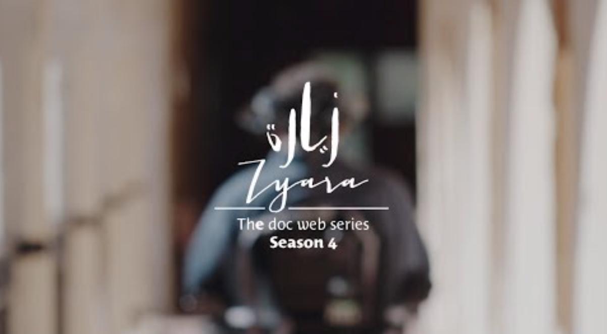 Capture d'écran 2019-11-07 à 1.08.37 a.m.