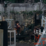 Capture d'écran 2019-11-14 à 11.47.54 p.m.