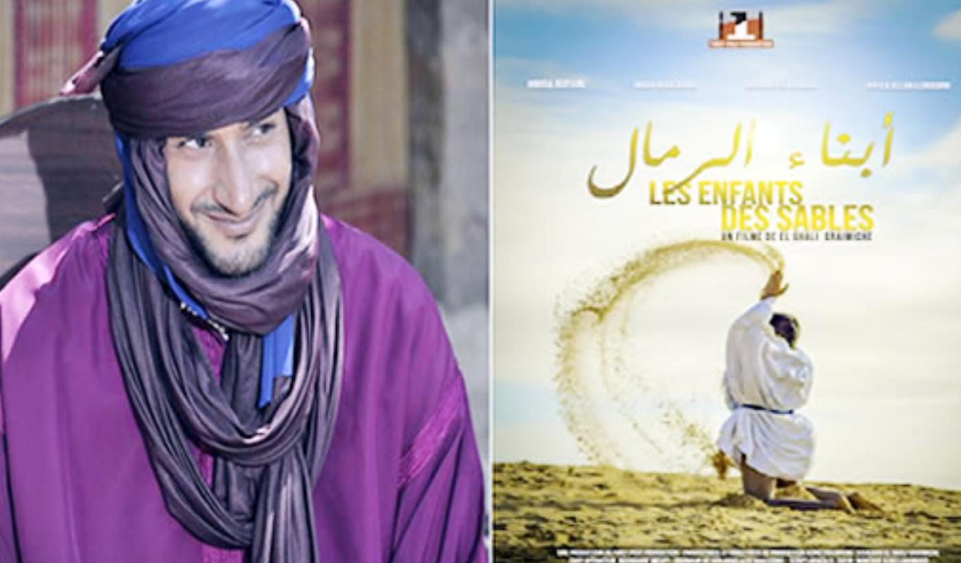 LES ENFANTS DU SABLES : CHILDREN OF SAND : أبناء الرمال