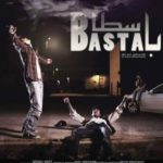 basta-arab-sping-movie-217x300