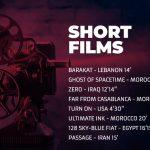 short films 3